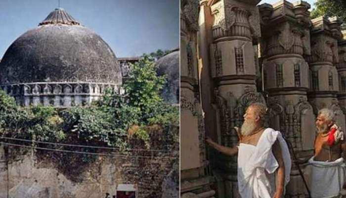 अयोध्या केस में मुस्लिम पक्ष ने माना, विवादित ढांचे के नीचे था स्ट्रक्चर