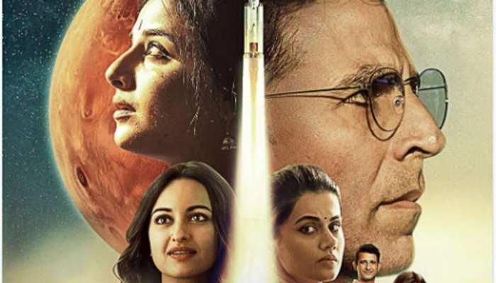 BOX OFFICE: 100 करोड़ क्लब में शामिल हुई अक्षय कुमार की फिल्म 'मिशन मंगल'
