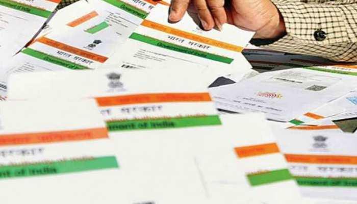 राजस्थान: आधार कार्ड बनवाने के लिए लोगों को अब करनी पड़ सकती है जद्दोजहद