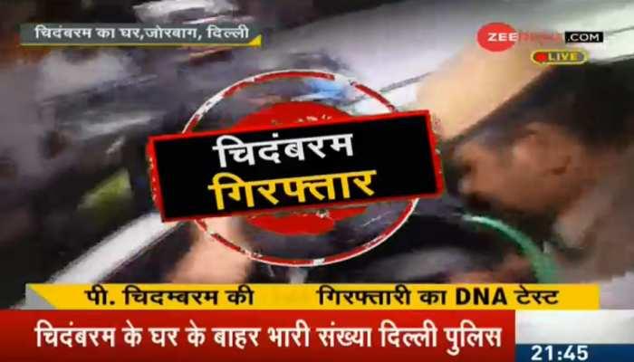 INX मीडिया केस- पी चिदंबरम की सारी कोशिशें नाकाम, CBI ने किया गिरफ्तार