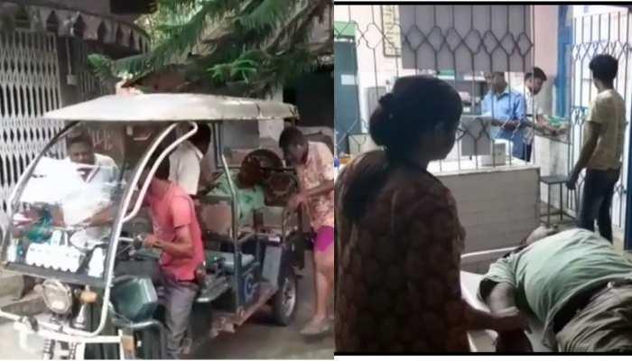 पश्चिम बंगाल: पैसा वापस करने का बढ़ा दबाव तो निगम पार्षद ने पी लिया जहर और ...