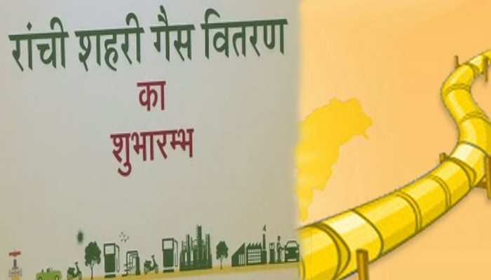 झारखंड की राजधानी रांची में आज शुरू किया जाएगा 'प्रधानमंत्री ऊर्जा गंगा योजना'