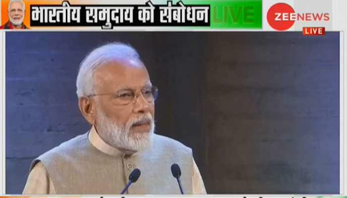 पेरिस में बोले PM मोदी, 'हम चुनौतियों का सामना बातों से नहीं, बल्कि ठोस कार्रवाई से करते हैं'
