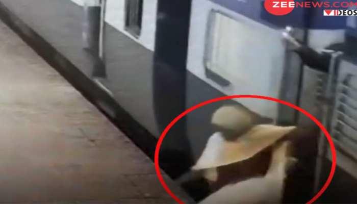 VIDEO: चलती ट्रेन से गिरी महिला, ऊपर से निकल गई पूरी ट्रेन, नहीं आई 1 भी खरोंच