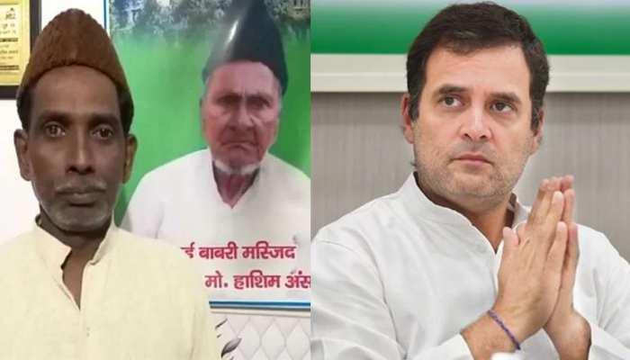 इकबाल अंसारी की राहुल गांधी को चुनौती, 'है हिम्मत तो पाकिस्तान के कब्जे वाले कश्मीर में राजनीति करो'