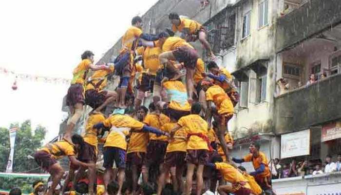 रतलाम: मटकीफोड़ आयोजन के दौरान 30 फीट से गिरा गोविंदा, इलाज के दौरान मौत