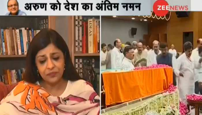 VIDEO: अरुण जेटली को याद करके रो पड़ीं बीजेपी नेता शाजिया इल्मी