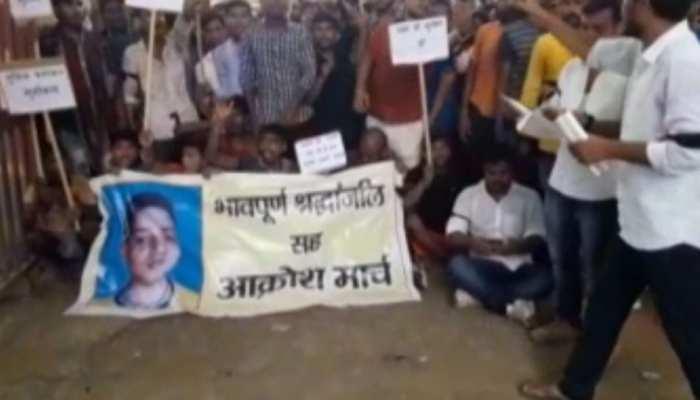 बक्सरः छात्र की हत्या के बाद प्रदर्शन, पुलिस को मिला 72 घंटे का अल्टीमेटम