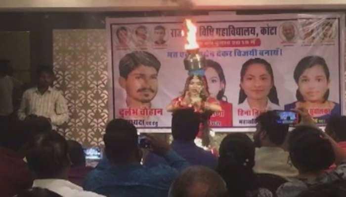 राजस्थान छात्रसंघ चुनाव को लेकर वोटर को लुभाने में जुटे नेता, कर रहे कुछ ऐसा