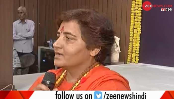 VIDEO: BJP नेताओं के निधन पर साध्वी प्रज्ञा के बेतुके बोल, कहा- 'विपक्ष कर रहा है मारक शक्ति का प्रयोग'