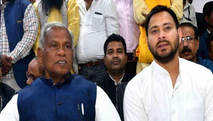 बिहार में बिगड़े लॉ एंड ऑडर्र को लेकर सरकार को घेरने की कवायद, कल होगी महागठबंधन की बैठक