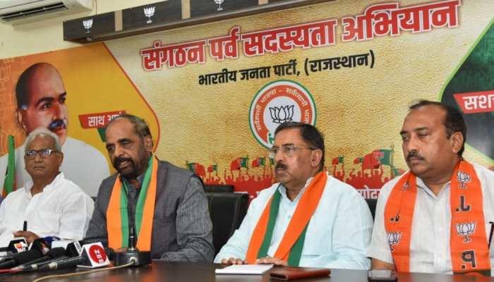 राजस्थान: बीजेपी में जल्द होंगे सांगठनिक चुनाव, 3 सितंबर से शुरू होगी प्रक्रिया