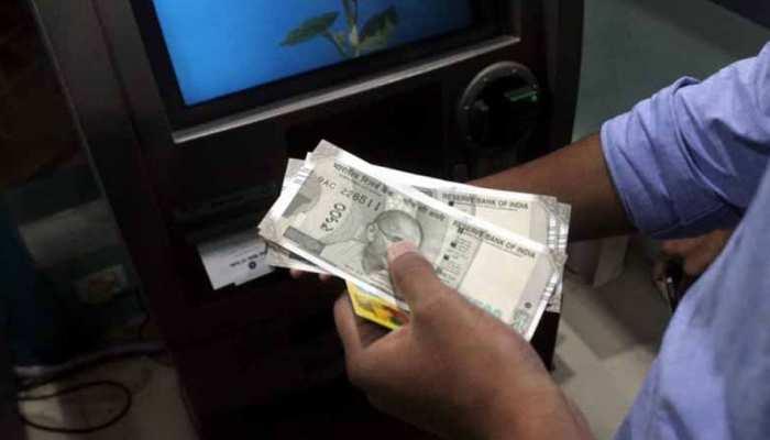 एटीएम से 10 हजार रुपये निकालने के लिए जरूरी होगा OTP, इस बैंक ने बदला नियम