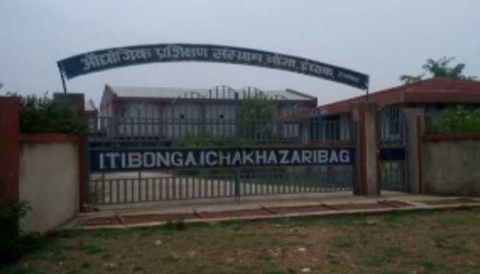 हजारीबाग: ITI भवन में करोड़ों खर्च करने बाद भी किराया देकर सेंटर चला रही सरकार