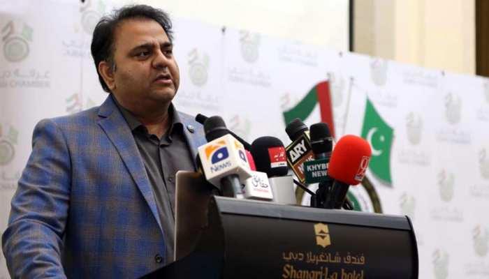 PAK मंत्री की गीदड़भभकी, 'भारत के लिए हवाई और व्यापार मार्ग पर लगेगा पूर्ण प्रतिबंध'