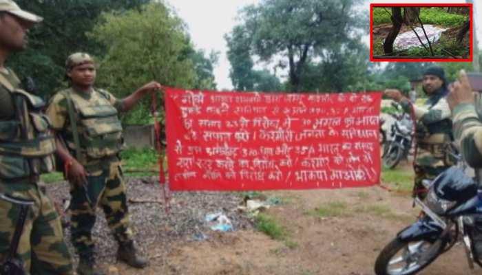 छत्तीसगढ़: दुर्ग में नक्सलियों ने आरएसएस कार्यकर्ता की गोली मारकर हत्या की