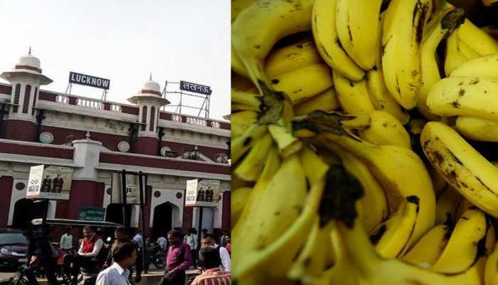 लखनऊ: रेलवे स्टेशन पर केले की बिक्री पर लगा प्रतिबंध, नियम तोड़ने पर लगेगा जुर्माना
