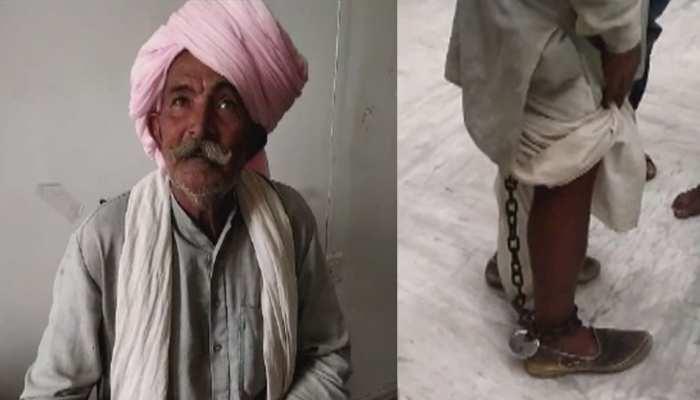 झालावाड़: कलयुगी बेटे ने की पिता के साथ बर्बरता, जायदाद के लिए पैरों में लगाई बेड़ियां