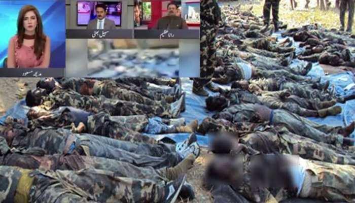 पाकिस्तानी मीडिया की नापाक हरकत, अब नक्सल अटैक के वीडियो को जम्मू-कश्मीर का बताया