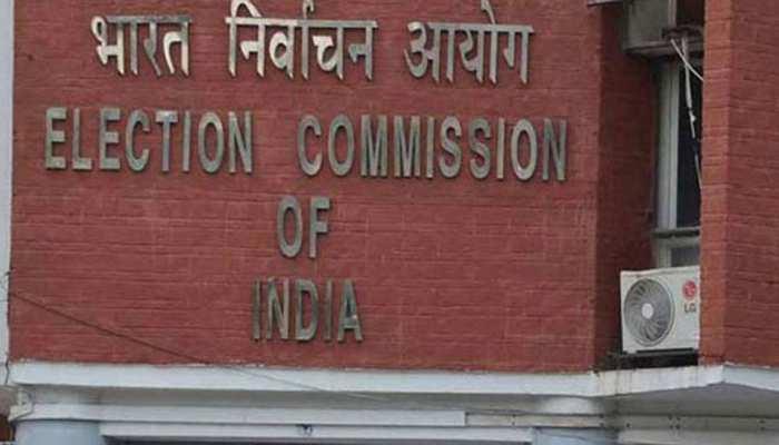 6 पार्टियों की मान्यता रद कर सकता है चुनाव आयोग, RLD, RSP की मान्यता खतरे में