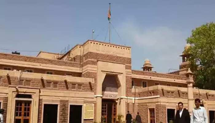 जोधपुर हाईकोर्ट के भवन की होगी फुल प्रूफ सुरक्षा, पुलिस ने सरकार को भेजा ब्लूप्रिंट