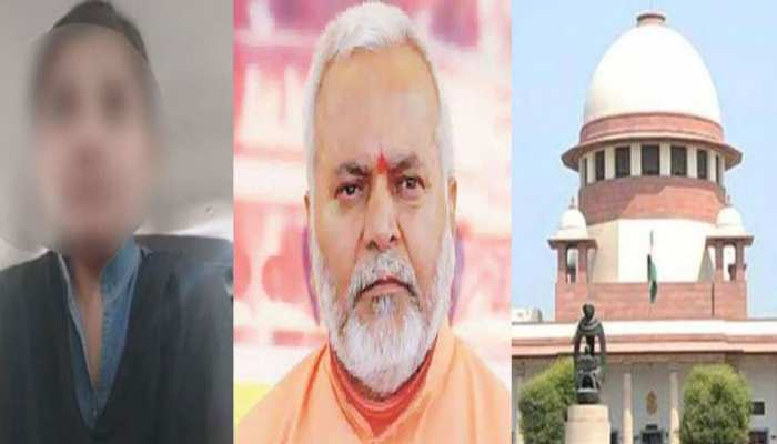 चिन्मयानंद केस: सुप्रीम कोर्ट ने UP सरकार से कहा, 'लड़की को कोर्ट में तत्काल पेश करें'