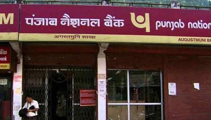 Zee Jankari: जानें पहली बार कब हुआ था दो नेशनलाइज्ड बैंकों का मर्जर, अब कौन-कौन हैं 12 बैंक