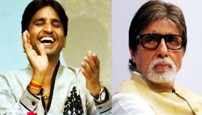 अमिताभ बच्चन ने पानी की बर्बादी पर किया Tweet, तो कुमार विश्वास ने यूं ले ली चुटकी