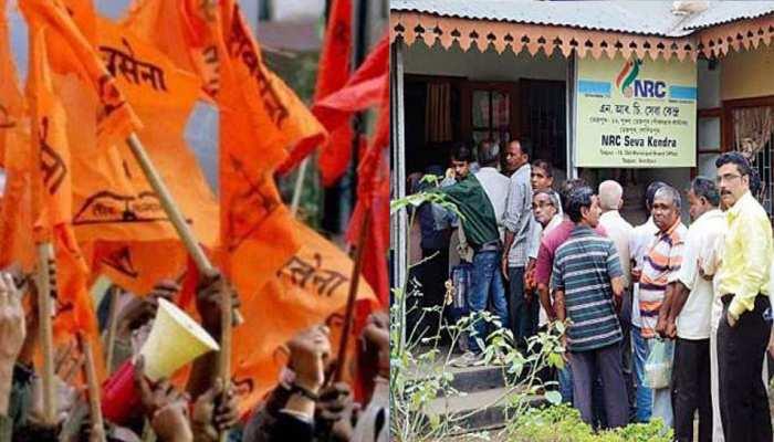 हमने अवैध बांग्लादेशियों का मुद्दा उठाया है, मुंबई में भी लागू हो NRC: शिवसेना