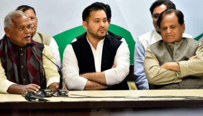 JDU ने महागठबंधन को बताया 'भानुमति का कुनबा', BJP भी बोली- CM पद के लिए नो रूम
