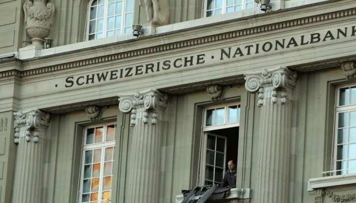 कालेधन के खिलाफ आज होगी बड़ी कार्रवाई, स्विस बैंक में जमा पैसे का होगा खुलासा!
