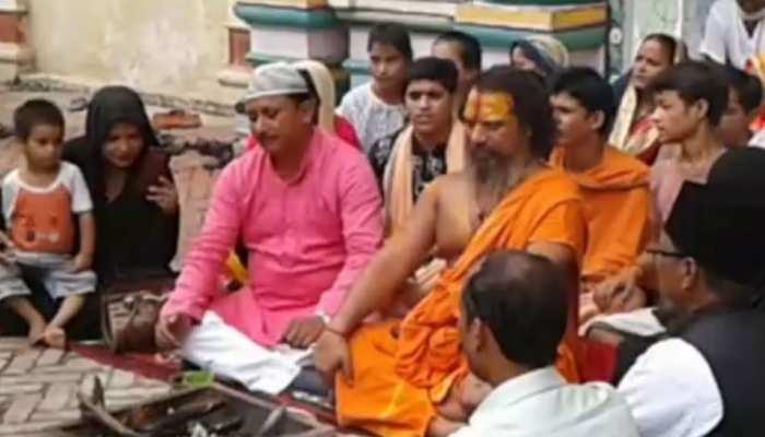 अयोध्या: राम मंदिर निर्माण के लिए किया गया यज्ञ, मुस्लिम समुदाय ने लिया भाग
