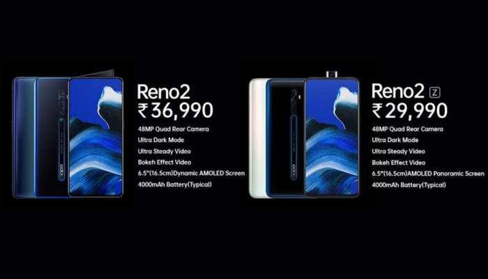 Oppo Reno 2Z sale starts 6 September, 3000 cashback on Amazon and Flipkart
