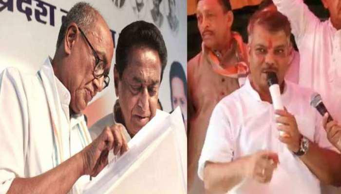 दिग्विजय सिंह के मामले पर सीएम कमलनाथ ने दी मंत्रियों और नेताओं को अनुशासन में रहने की हिदायत