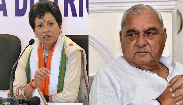 हरियाणा विधानसभा चुनाव 2019: कुमारी सैलजा बनीं कांग्रेस की प्रदेश अध्यक्ष, हुड्डा को मिला चुनाव समिति के अध्यक्ष का पद