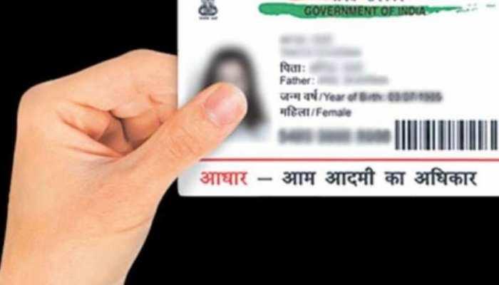 UIDAI ने जारी की चेतावनी, नहीं चलेगा इस तरह का Aadhaar card