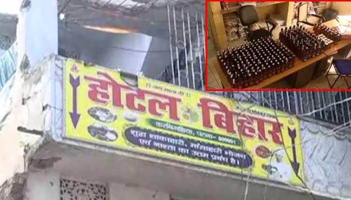 पटना: खाना खिलाने का बोर्ड लगाकर होटल में चल रहा था शराब परोसने का धंधा