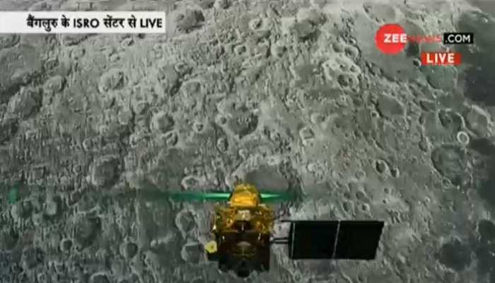 Chandrayaan 2: ISRO का संपर्क लैंडर विक्रम से टूटा, PM मोदी बोले- 'आपने इतिहास रचा है'