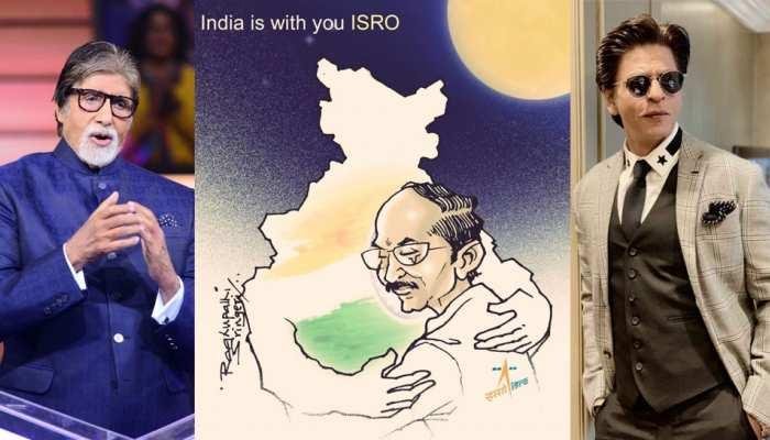 चंद्रयान-2 को लेकर बॉलीवुड के इन दिग्गजों ने दिया HEART TOUCHING मैसेज