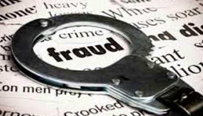 सवाई माधोपुर: बैंक से लौट रहे वृद्ध से अज्ञात बदमाशों ने ठगे 2 लाख, मामला दर्ज