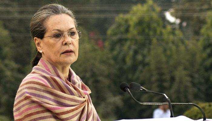 MP कांग्रेस में घमासान: सोनिया से मिले कमलनाथ, सिंघार-दिग्विजय विवाद अनुशासन समिति के पास