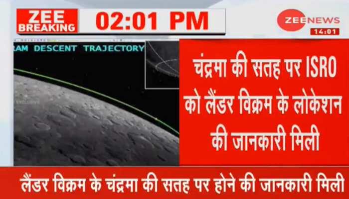 चंद्रयान-2 के लैंडर 'विक्रम' की लोकेशन पता चली, ऑर्बिटर ने ली थर्मल इमेज: ISRO