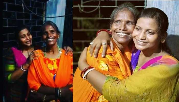 INTERNET STAR बनीं रानू मंडल की बेटी को भी लगा अब गाने का चस्का, देखें Video