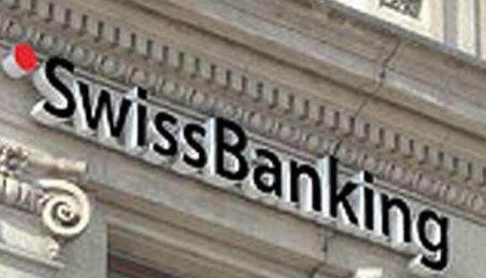 कालेधन धन पर प्रहार! स्विस बैंकों से पहली लिस्ट में बंद हो चुके खातों की मिली जानकारी
