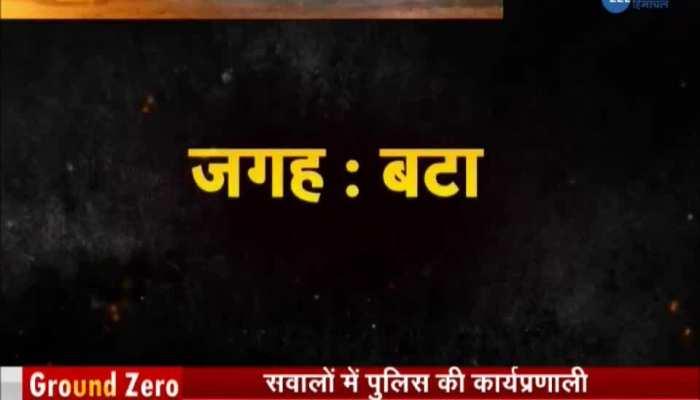 Zee News Live TV Punjab, Punjab News Live, Punjab Haryana