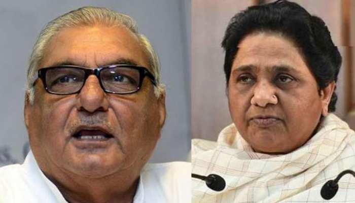 हरियाणाः कांग्रेस-बीएसपी के बीच हो सकता है गठबंधन, हुड्डा-शैलजा ने की मायावती से मुलाकात