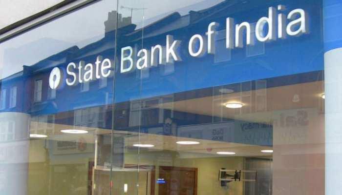 SBI का ग्राहकों को तोहफा, इस साल अब तक 5वीं बार ब्याज दरों में कटौती का ऐलान