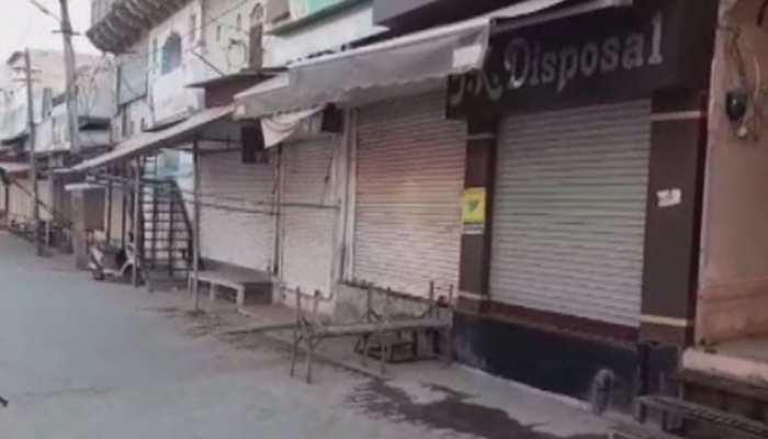 सीकर: छात्रसंघ चुनाव में छात्रों पर लाठीचार्ज को लेकर माकपा ने किया बंद का आह्वान