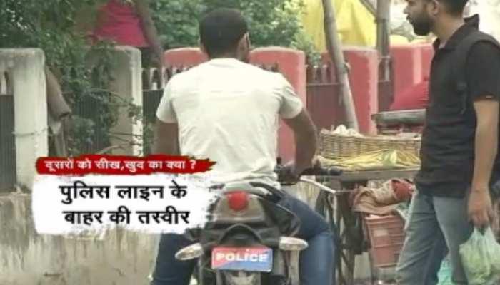 बिहार: पुलिसवाले ही उड़ा रहे हैं ट्रैफिक नियमों की धज्जियां, पड़ताल में खुली पोल