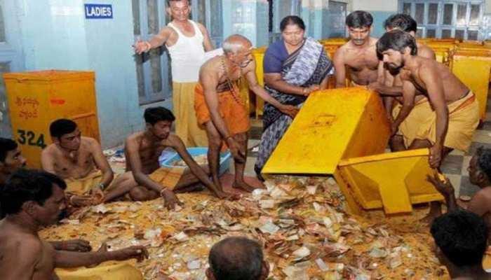 तिरुपति बालाजी: दर्शन के लिए उमड़ी भक्तों की भीड़, एक दिन में आया 2 करोड़ से ज्यादा का चढ़ावा